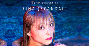 RINA (SCANDAL) Takes Over the JPU PLAYLIST