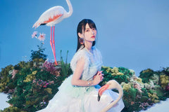 Sumire Uesaka Releases Lead Track from EASY LOVE Single