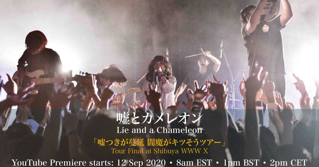 Lie and a Chameleon to Showcase Special Tour Final to Celebrate Major Debut Anniversary