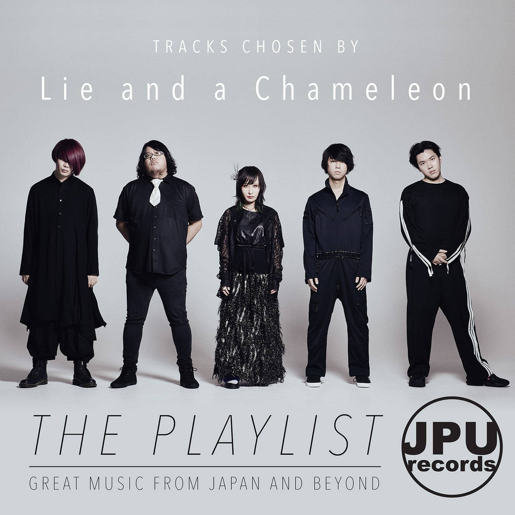 Lie and a Chameleon Take Over The JPU Playlist