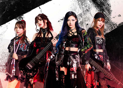 Mary's Blood Japanese female metal band // JPU Records