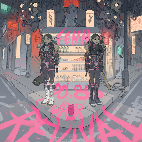 "FEMM ""80s / 90s J-POP REVIVAL CD album. Far East Mention Mannequins Jpop"