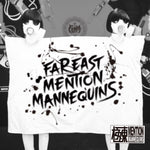 FEMM FEMM-Isation CD album cover. Far East Mention Mannequins Japanese electro pop