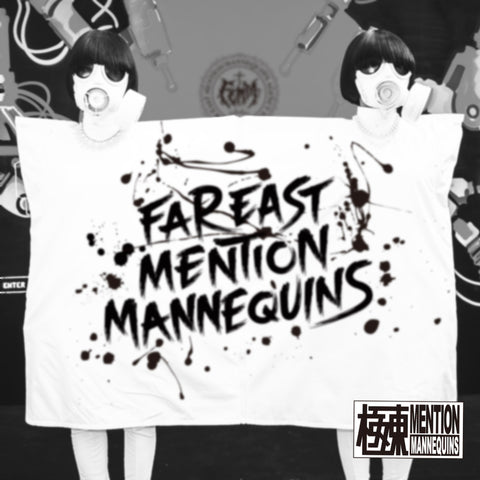 "Cover art: FEMM ""FEMM-Isation"" album download. Far East Mention Mannequins"