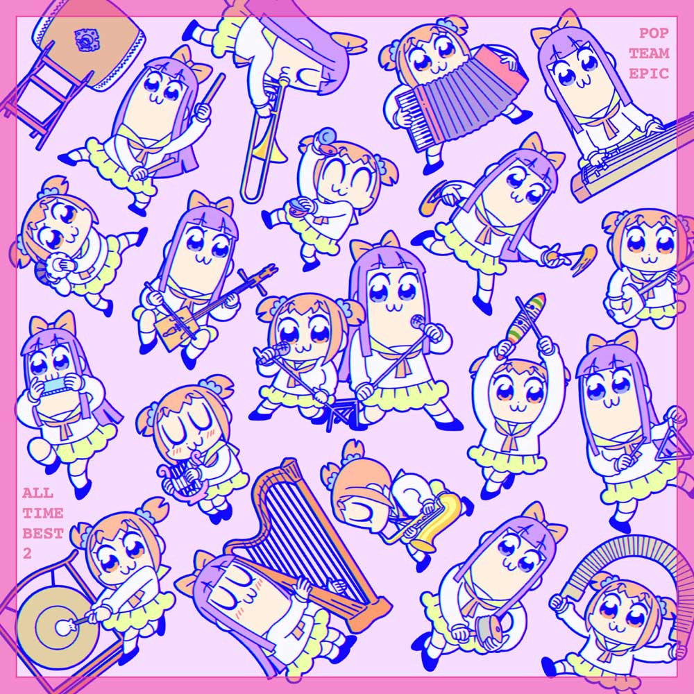 POP TEAM EPIC ALL TIME BEST 2