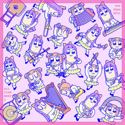 POP TEAM EPIC: ALL TIME BEST 2 album cover pic