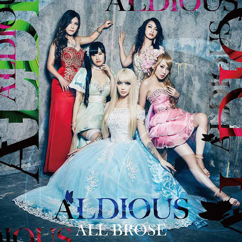 Aldious All Brose Vinyl. Japanese girl metal band JPU Records