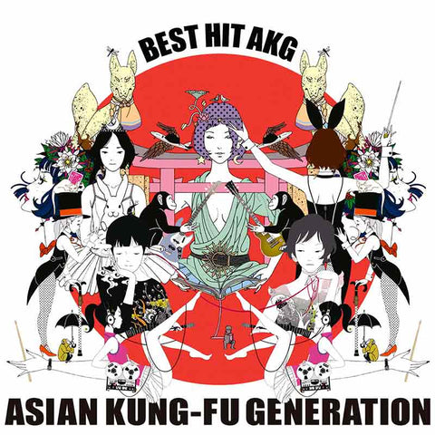 Asian Kung-fu Generation Best Hit AKG CD anime songs lyric translations JPU Records