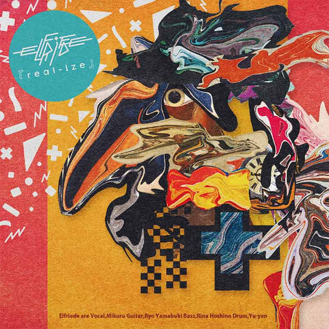 ELFRIEDE real-Ize album CD download. エルフリーデ Japanese girl band JPU Records