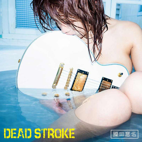 Ena Fujita DEAD STROKE single BAKI theme song. anime 藤田恵名 JPU Records