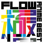 FLOW ANIME BEST KIWAMI album anime songs CD cover JPU Records