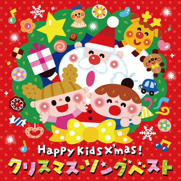 Awatenbou No Santa Claus Lyrics English