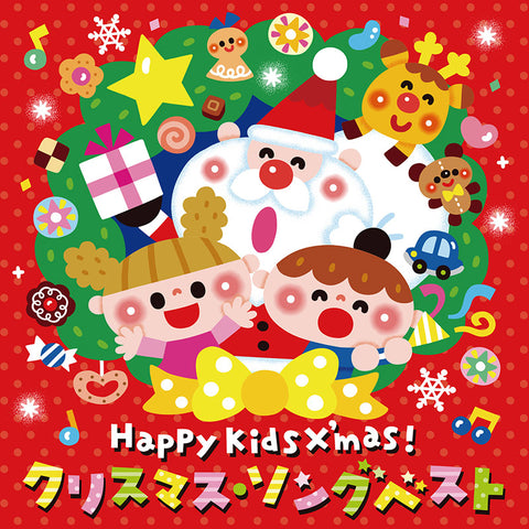 Japanese Christmas Songs Happy Kids Xmas CD album cover