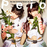 The Idol Formerly Known As LADYBABY Pelo download JPU Records