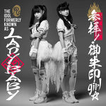 The Idol Formerly Known As LADYBABY Sanpai! Gosyuin girl☆ download「参拝!御朱印girl☆」Jpop JPU Records