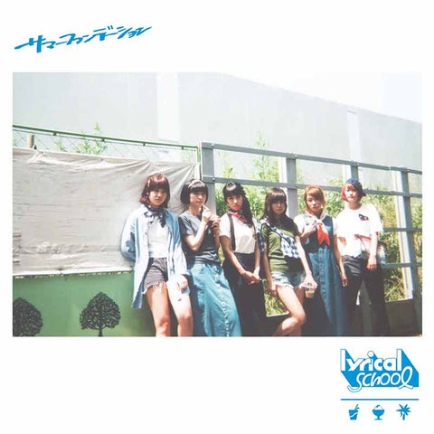 lyrical school Summer Foundation single download. Japanese hip hop idols JPU Records