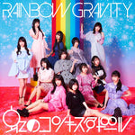 Niji no Conquistador RAINBOW GRAVITY album cover - JPU Records