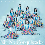 Niji no Conquistador Snowing Love single download. Japanese idol group JPU Records