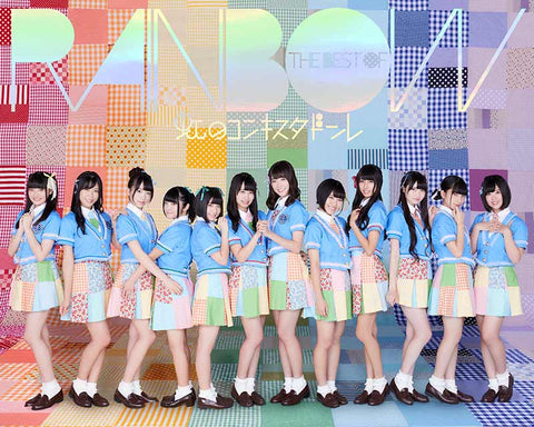 Niji no Conquistador THE BEST OF RAINBOW album download. Jpop Japanese idols JPU Records