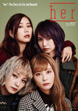 Scandal her vol 2 English magazine translations Kiss from the darkness JPU Records