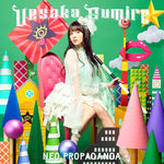 Sumire Uesaka NEO PROPAGANDA download / stream / buy on CD. 上坂すみれ Jpop JPU Records