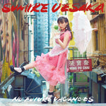 Sumire Uesaka No Future Vacances album download / stream / buy on CD with Romaji transliterations. Includes POP TEAM EPIC opening theme song. Jpop anime song JPU Records