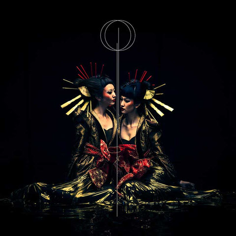 the Gazette division album CD download album JPU Records