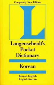 Langenscheidt Pocket Dictionary- Korean