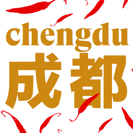 RECIPE BOOK + CHENGDU GUIDE
