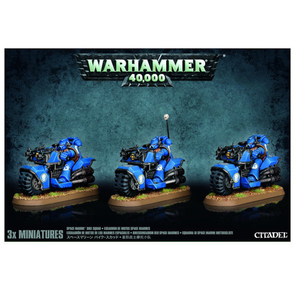 Warhammer 40K: Space Marine Bike Squad