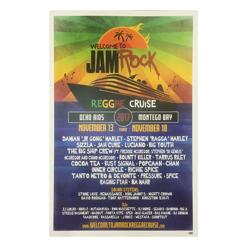 2017 Event Poster