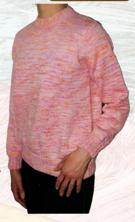 Brown Sheep Pattern 0816 Color Splash Pullover