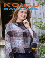 Koigu Magazine Issue 8