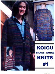 Koigu Traditional Knits #1