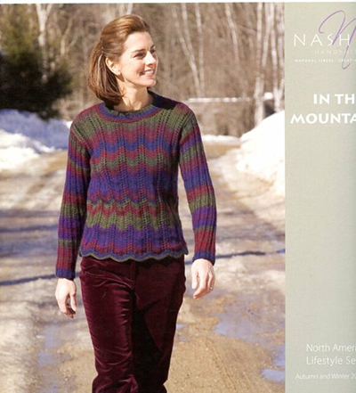 Nashua Handknits In The Mountains