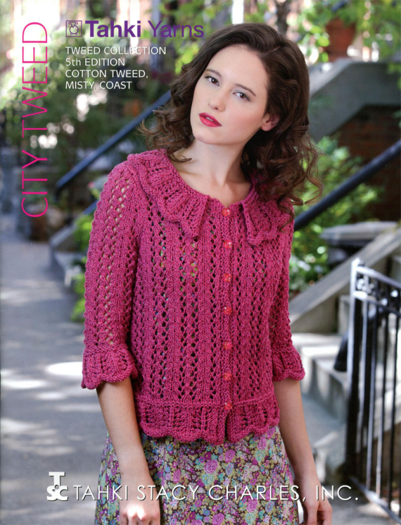 Tahki Yarns Tweed Collection 5th Edition City Tweed TTSS11