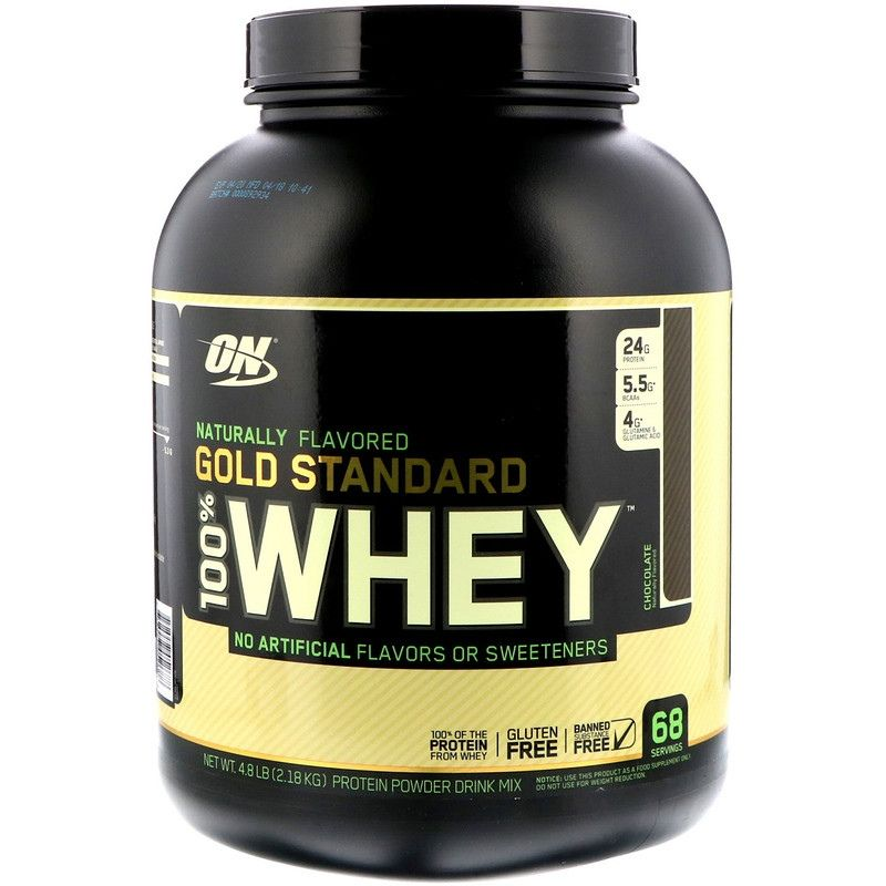 Optimum Nutrition Naturally Flavoured Gold Standard Whey 4.8lbs