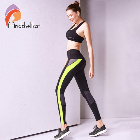 Yoga Pants High Quality Slim Running Fitness Leggings
