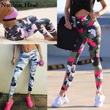 Women Camo Yoga Pants Leggings High Waist