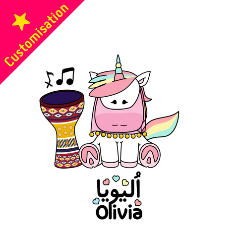 products/Olivia-Unicorn-02.png