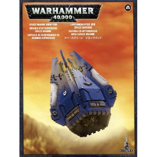 Space Marines - Space Marine Drop Pod
