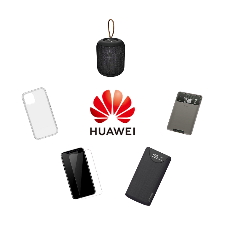 Huawei Gift Packs For Him