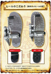 wildwing_winglove_boots_motorcycle