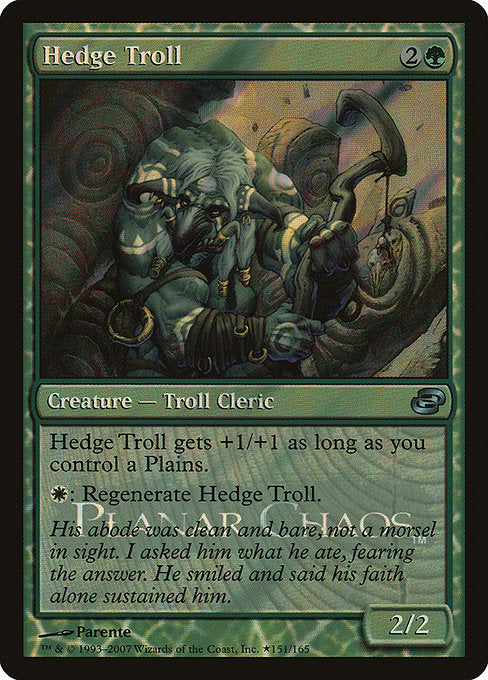 Hedge Troll [Release Events]