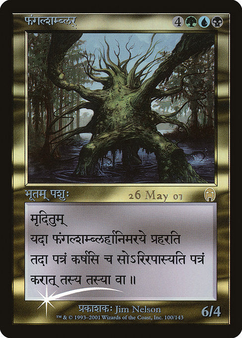 Fungal Shambler [Prerelease Events]