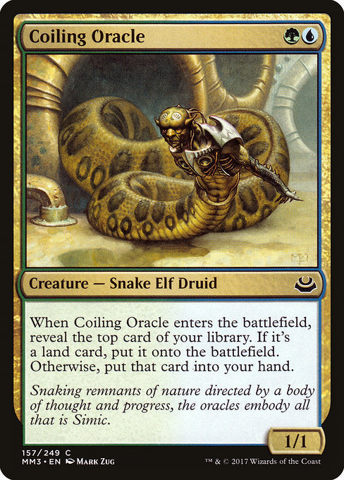 Coiling Oracle [Modern Masters 2017]