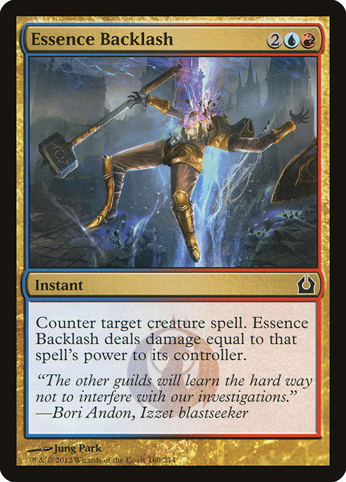 Essence Backlash [Return to Ravnica]