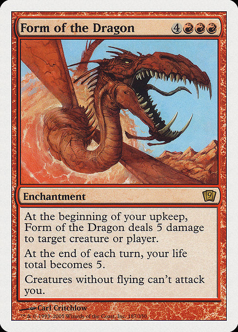 Form of the Dragon [Ninth Edition]