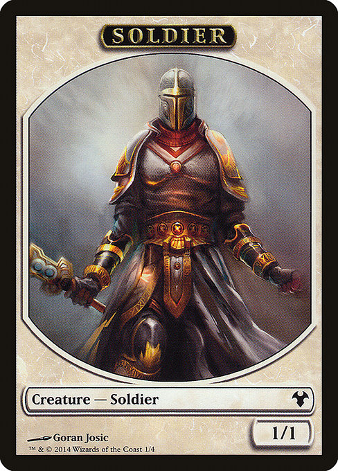 Soldier [Modern Event Deck 2014 Tokens] | The Dark Side