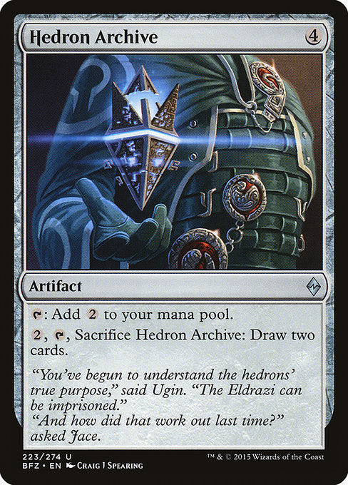 Hedron Archive [Battle for Zendikar]